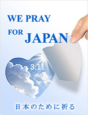 WE PRAY FOR JAPAN